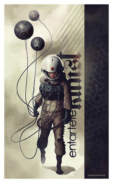 космос астронавт