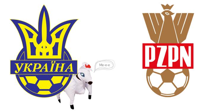 логотип ФФУ