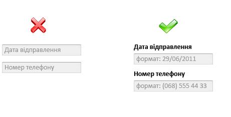 веб інтерфейс веб форм, кнопки